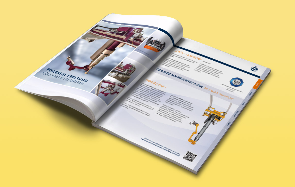 Wälischmiller / Adaption einer Produktbroschüre