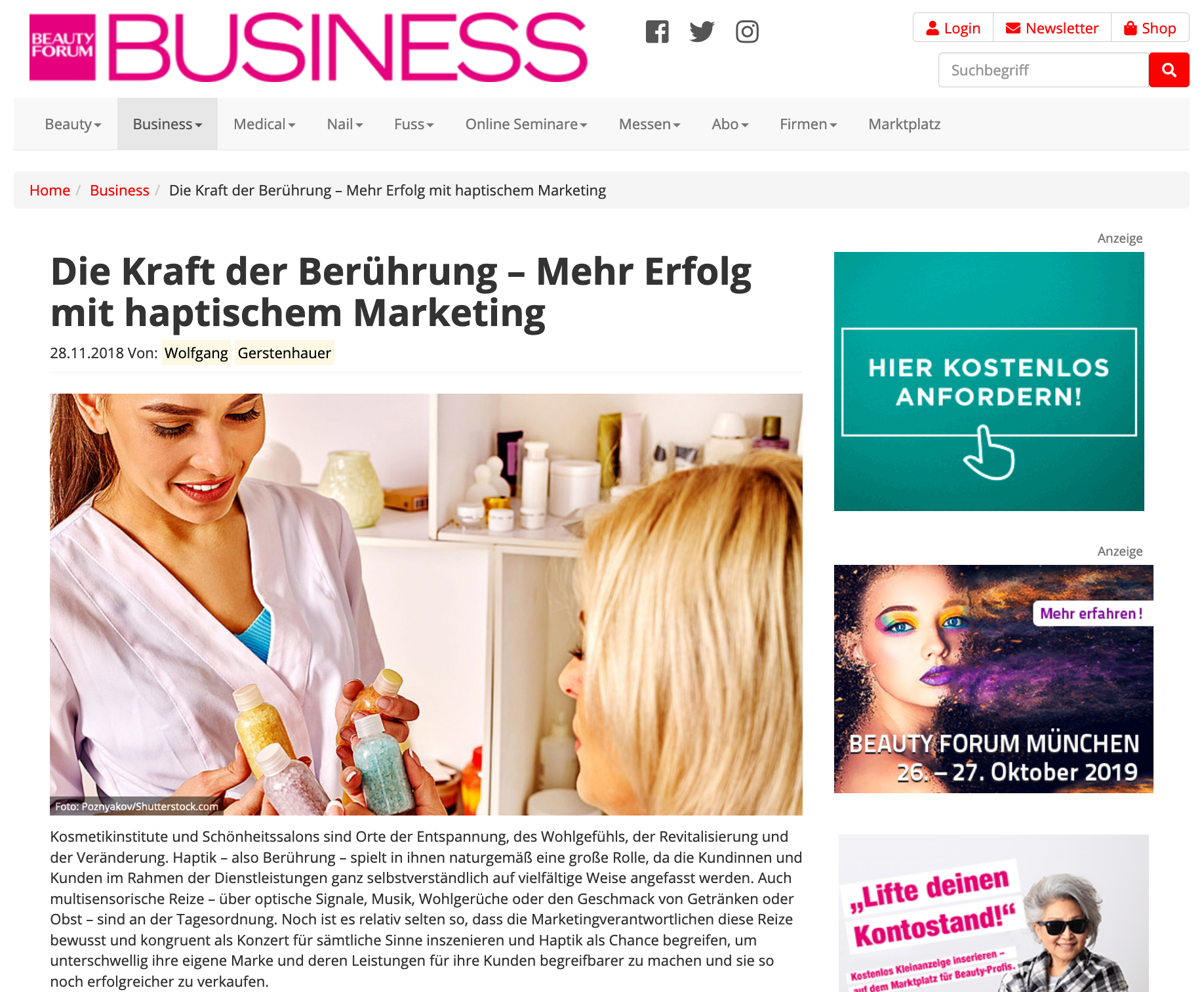 Fachartikel über Haptisches Marketing in der Kosmetikbranche